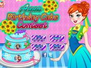 アンナ誕生日ケーキコンテスト