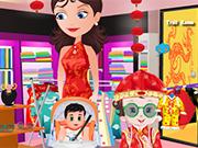 Play Baby Lisi Fashion Show