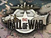 戦争の呼び出し