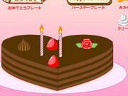 Play Cream Cake Package