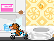 Play Jerry Motorbike