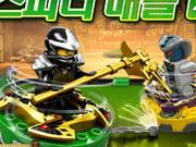Play Ninjago Energy Spear 2