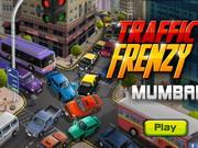 交通フレンジー:ムンバイ