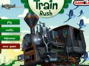 Play 列車のラッシュ